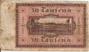 50,000 Mark (Krupp) – reverse