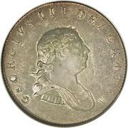 2 Gulden - George III -  obverse