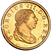 1 Stiver- George III (Trial Strike) – obverse