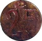 25 Centavos (Amecameca) – reverse