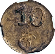 10 Centavos (Amecameca) – reverse
