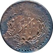 10 Centavos (Tenancingo) – reverse
