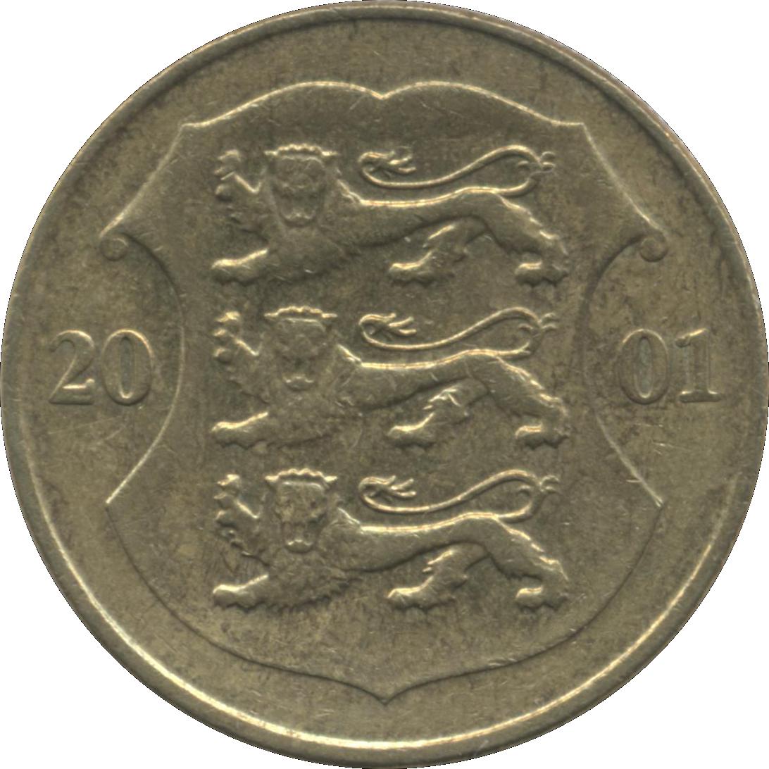 2 копейки 1939 года цена