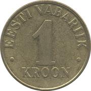 1 Kroon -  reverse