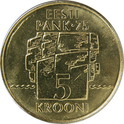 5 Krooni (National Bank) – reverse
