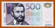 500 Krooni -  obverse