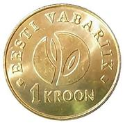 1 Kroon (Independence) – reverse