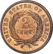 "2 Cents ""Union Shield"" -  reverse"