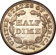 "½ Dime ""Seated Liberty Half Dime"" (with stars, no arrows) -  reverse"
