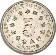 "5 Cents ""Shield Nickel"" (without rays) -  reverse"
