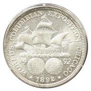 ½ Dollar (Columbian Exposition) -  reverse