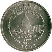 ½ Dollar (US Capitol Visitor Center) -  obverse