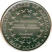 ½ Dollar (US Capitol Visitor Center) -  reverse