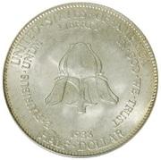 ½ Dollar (New Rochelle) -  reverse