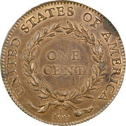 1 Cent; Birch Cent (Pattern) – reverse