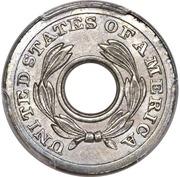 "1 Cent ""1851"" (Pattern) – obverse"