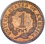 "1 Cent ""1896"" (Pattern; bronze) – reverse"