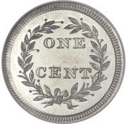 "1 Cent ""1853"" (Pattern) -  reverse"