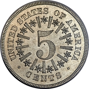 "5 Cents ""1866 Nickel"" (Pattern) -  reverse"