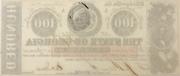100 Dollars (Milledgeville, Ga) – reverse