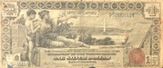 "1 Dollar (Silver Certificate; Series of 1896 - ""Educational Series"") – obverse"