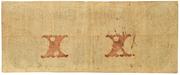 Type 26 - 10S - Troisième émission du 19 août 1861 – reverse