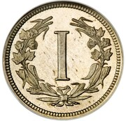 """1 Cent """"Liberty Head One Cent"""" (Pattern) – reverse"""