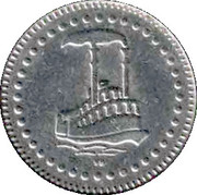 25 Cents Wash Token (Steamboat) – obverse