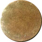 25 Cents - Jenny Car Wash – reverse
