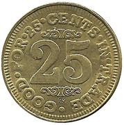 25 Cents -  Mr Suds (Erie, Pennsylvania) – reverse