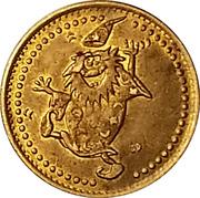 25 Cents Wash Token (Wizard) – obverse