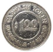 1 Dollar Carwash Token - Diamond Shine Carwash (Cumberland, Maryland) – reverse