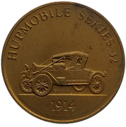 Token - Antique Car Coin Collection (Hupmobile Series 32) -  obverse