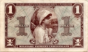 1 Dollar (Military Payment Certificate) – reverse