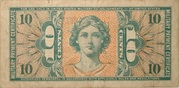 10 Cents (Military Payment Certificate) – reverse