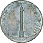 Medal - William IV (Erection of the Waterloo monument in Hannover) – reverse