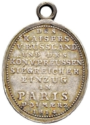Medal - The march of allied forces in Paris, 15.03.1814 (Prussia) – reverse