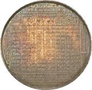 Calendar medal (Hamburg) – reverse