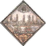 Medal - Imperial comission (Hamburg) – obverse