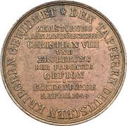 Medal - Battle at Eckernförde – reverse