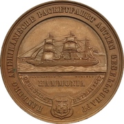 """Medal - First arrival of the ship """"Borussia"""" in Hamburg – obverse"""