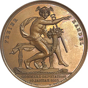 Medal - Free trade celebration – obverse