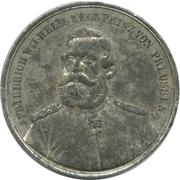 Medal - Friedrich III (Franco-Prussian War) – obverse