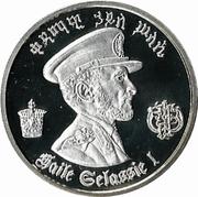 5 Birr - Hailé Selassié I (2nd reign Proof Series) -  obverse