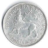 ⅛ Birr - Menelik II – reverse