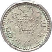 1 Mahaleki - Menelik II (Harrar Province) – obverse