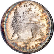 ½ Birr - Menelik II – reverse