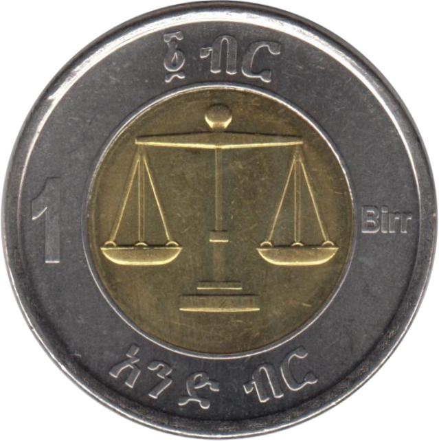 1 Birr Ethiopia Numista
