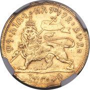 ¼ Birr - Menelik II – reverse
