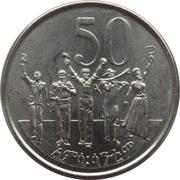 50 Santeem (magnetic) -  reverse